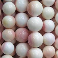 round Queen Conch Shell Beads, approx 12mm dia [GB10853-12MM]