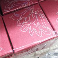 paper jewelry box for bracelet, pink, approx 9x9cm [GJPB009]